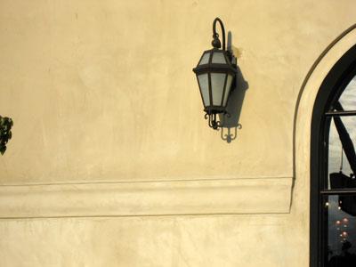 s-lamp